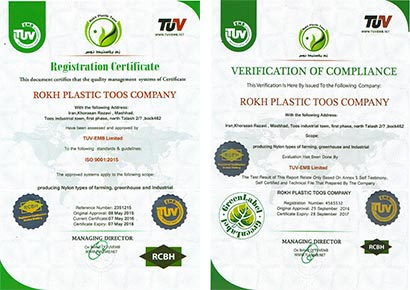 rokhplasti-company-certifications