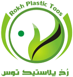 لوگو شرکت رخ پلاستیک توس rokhplastic toos company logo